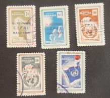 PANAMA YT 328+PA 204/207 OBLITÉRÉS ANNÉE 1959 - Panama