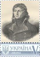 Ukraine 2017, Napoleon Bonaparte General Louis Charles Antoine Desaix, 1v - Ukraine