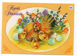 MODERN POSTCARD - UNICEF - POSTAL STATIONERY - FINLAND - EASTER -  CHICKENS - USED  2000 - Easter