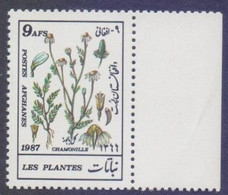 Afghanistan 1987 - Medicinal Health Plants, MNH - Afghanistan
