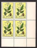 Afghanistan 1987 - Medicinal Health Plants MNH Corner Block Of 4 - Afghanistan