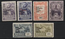 "Portugal (13) 1936 ""Porte Franco"" (Free Postage) Overprints. Mint. - Unclassified"
