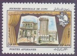 Afghanistan 1987 - World Post Day, UPU, Old & Modern Post Offices, 1v, MNH - Afghanistan