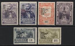 "Portugal (14) 1936 ""Porte Franco"" (Free Postage) Overprints. Mint. - Unclassified"