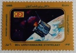 Afghanistan 1985 Satellite Yvert 1235 * MH - Afghanistan