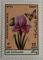Afghanistan 1987 Fleur Flower Yvert 1358 * MH - Afghanistan