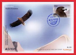 Armenien/Armenie/Armenia 2021, Europa  CEPT, Endangered National Wildlife, Golden Eagle, Bird, Fauna - FDC - Arends & Roofvogels