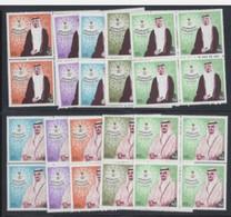 SAUDI ARABIA King FAHAD ALSAUD Prince Abdullah Set In Block Of 4 MNH - Saudi Arabia