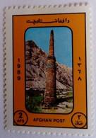 Afghanistan 1989 Tourisme Tourism Minaret De Jam Yvert 1480 * MH - Afghanistan