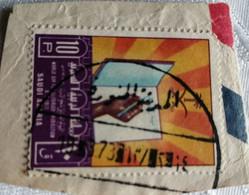 SAUDI ARABIA 20H Medina Munourah Post Office Mark - Saudi Arabia