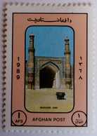 Afghanistan 1989 Tourisme Tourism Mosquée Yvert 1479 * MH - Afghanistan
