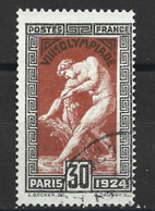1867 Jeux Olympique De Paris 1924 YT 185 Oblitéré - Usados