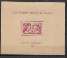Wallis Et Futuna - 1937 - Bloc Feuillet BF N°Yv. 1 - Exposition Internationale - Neuf * / MH VF - Ungebraucht