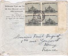 24196# BELGIQUE BASILIQUE KOEKELBERG N°473 BLOC DE 4 LETTRE Obl BRUXELLES BRUSSEL 1938 Pour NANCY MEURTHE ET MOSELLE - Covers & Documents