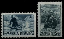 Russia / Sowjetunion 1948 - Mi-Nr. 1192-1193 ** - MNH - Sport - Ungebraucht