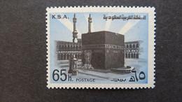 1978 Yv 475 MNH C60 - Saudi Arabia