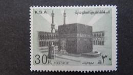 1978 Yv 471 Ou 471a MNH C60 - Saudi Arabia