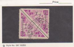 Bolivia Stamp Scott # 240 Triangle Pair Used Triangles - Bolivia
