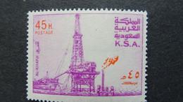 1976 Yv 439 MNH C60 - Saudi Arabia