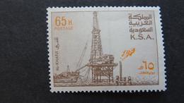1976 Yv 440 Fil Couché ? MNH C60 - Saudi Arabia