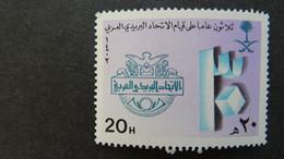 1982 Yv 556 MNH C60 - Saudi Arabia