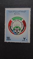 1981 Yv 525 MNH C60 - Saudi Arabia