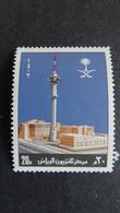 1982 Yv 553 MNH C60 - Saudi Arabia