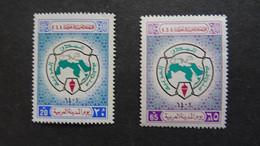 1981 Yv 519-520 MNH C60 - Saudi Arabia