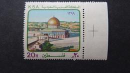 1979 Yv 484 MNH C60 - Saudi Arabia