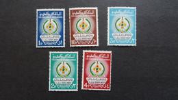 1967 Yv 297-301 MNH C59 - Saudi Arabia
