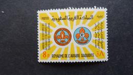 1966 Yv 266 MNH C59 - Saudi Arabia