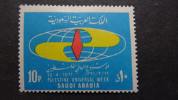 1973 Yv 385 MH C59 - Saudi Arabia