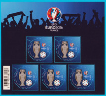 "2016  Feuillet  N° 137  ""Euro 2016""  Neuf** (cote Yvert: 160.00€) - Nuovi"