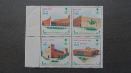 2001 Yv 1065-1066B MNH C59 - Saudi Arabia