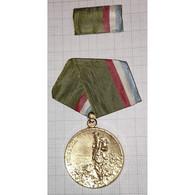 🚩 Cuba   Medalla Combatiente De La Guerra De Liberación - Altri Paesi
