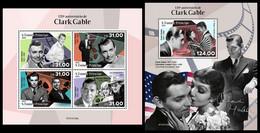 S. TOME & PRINCIPE 2021 - Clark Gable. M/S + S/S. Official Issue [ST210125] - São Tomé Und Príncipe