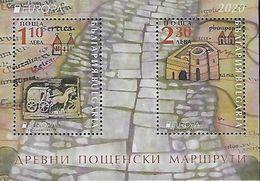 "BULGARIA /BULGARIE /BULGARIEN - EUROPA 2020 - ""ANTIGUAS RUTAS POSTALES - ANCIENT POSTAL ROUTES""- SOUVENIR SHEET - 2020"