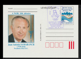 Hungary Postal Stationary 1995 104. IOC Session - Used (G72-98) - Other