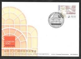 Macau - 2010 London Stamp Exhibition Souvenir Cover - Covers & Documents