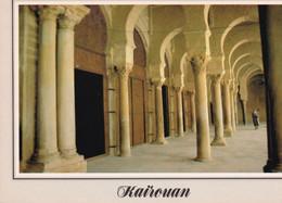Kairouan - Arcades De La Mosquee Okba - Formato Grande Non Viaggiata – FE190 - Unclassified