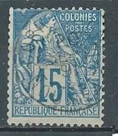 Colonies Françaises YT N°51 Alphée Dubois Oblitéré ° - Alphée Dubois