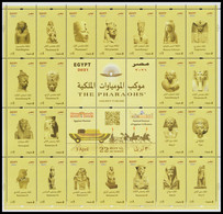 Egypt - 2021 - NEW - Mini Sheet - ( THE PHARAOHS Golden Parade - 3 April 2021 ) - MNH (**) - Egyptology