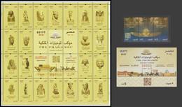 Egypt - 2021 - NEW - Set, S/S & Mini Sheet - ( THE PHARAOHS Golden Parade - 3 April 2021 ) - MNH (**) - Archaeology