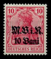 BES 1WK D-MV RUMÄNIEN Nr 4a Postfrisch X6CC072 - Bezetting 1914-18