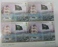 Saudi Arabia Stamp Tallest Flag Pole In The World 2016 (1437 Hijry) 4 Pieces Of 2 Riyals Full Sheet New - Saudi Arabia