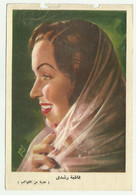 "EGP77555 Famous Egyptian Actress ""Fatma Roshdy"" / Advertising CPM Postcard - Magazine Art Stars - Persone"
