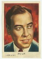 "EGP77556 Famous Egyptian Actor ""Mohsen Sarhan"" / Advertising CPM Postcard - Magazine Art Stars - Persone"