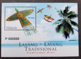 Malaysia Traditional Kites 2005 Beach Tree Island (ms) MNH *VIP *P000000 *rare - Malaysia (1964-...)