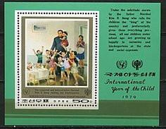 Corée Du Nord ** Bloc N° 25 - Année Internationale De L'enfant - Corée Du Nord