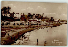53261629 - Tripoli - Unclassified